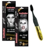 Brosse à Dent Musicale Lady Gaga (born This Way & Bad Romance)