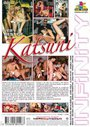 Katsuni Infinity Very Best Of