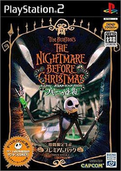 Counterattack Of Tim Burton's The Nightmare Before Christmas Premium Pack[import Japonais]